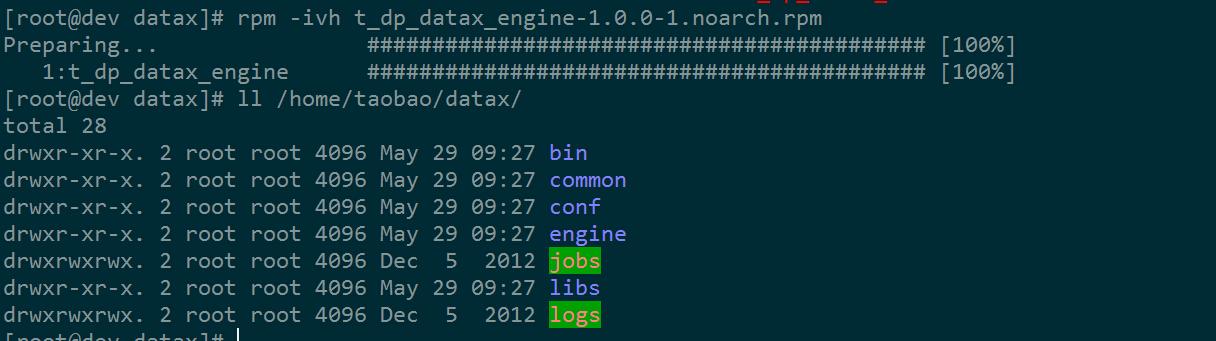 datax安装