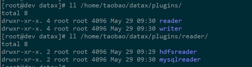 datax读写插件